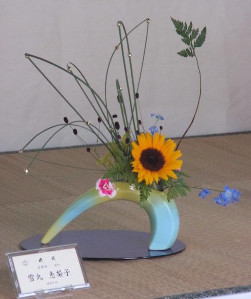 Ikebana Japan September 2014